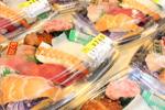 特製生寿司