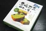 黒埼茶豆ケーキ