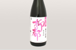 高野酒造 水の都 柳都 純米大吟醸
