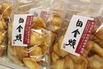加藤製菓 田舎焼